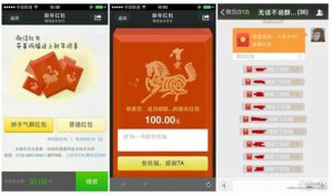 Red Envelope Campaign